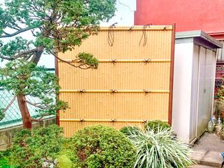 エクステリアリフォーム お庭になじむ、劣化しにくい竹垣の目隠しフェンス